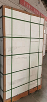 Thermal insulation brick B-5